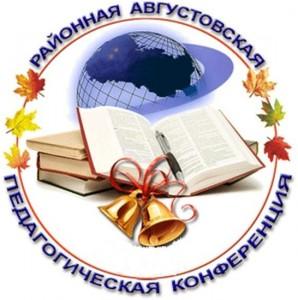 20130828125330_20120821183420_111111