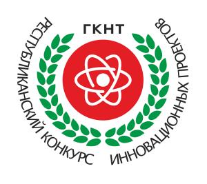 logotip_konkurs2