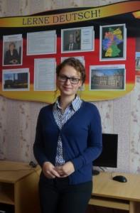 Сергиенко Анна