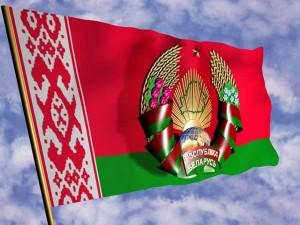 1304683340_flag