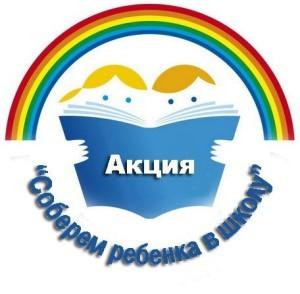 akcia-300x294
