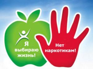 """Картинки по запросу акции """"Миссия жить"""""""