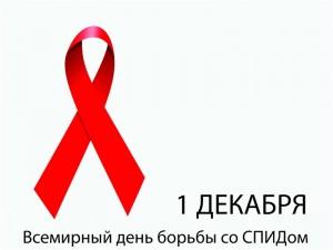 1448952863_1-dekabrya