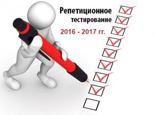 1474379030_y_b0a9fc5c