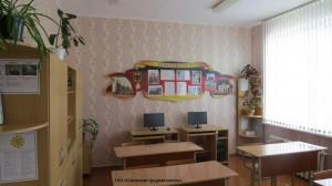 elka-skol (2)